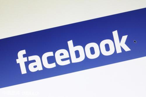 """卷入选战黑幕 """"脸书""""近日陷入有史以来最大规模数据泄露事件"""