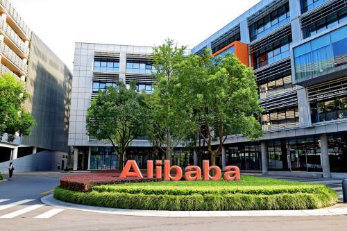 中概股:传阿里巴巴有意收购巴基斯坦电商