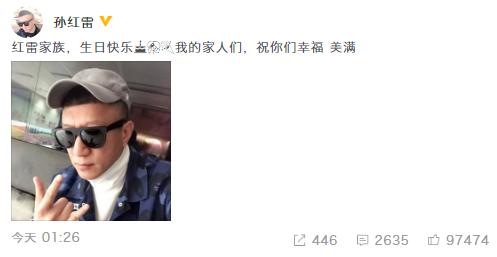 孙红雷发文纪念影迷会成立17周年