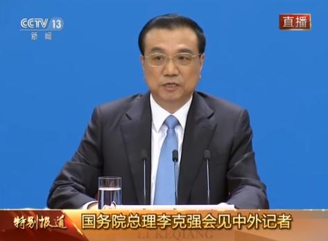 李克强:对抗癌药品力争降到零税率