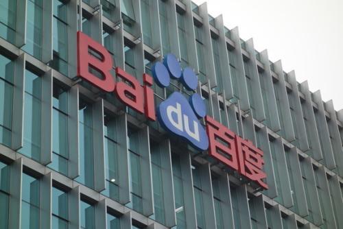 """外媒:德意志银行调高百度目标价 定为""""买入""""评级"""