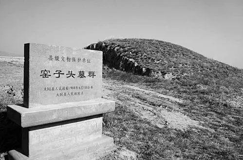大同公安局向媒体通报一起盗掘汉代古墓葬案件