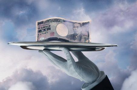 """日元持续升值 日银通胀梦恐成""""泡影""""?"""