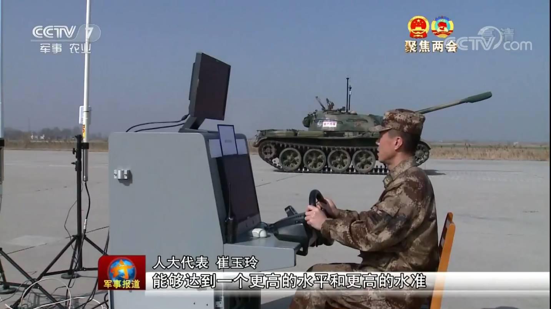 中国无人坦克亮相 这是否意味着无人坦克时代的来临?