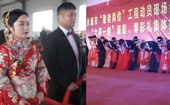 10位新娘零彩礼出嫁 父母亲从头到尾没露出一丝微笑
