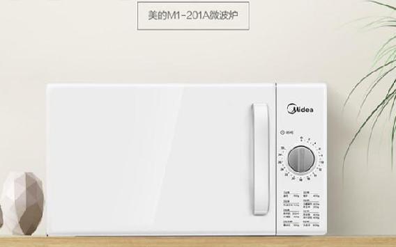 2018年3月22日光大银行信用卡积分兑换礼品推荐