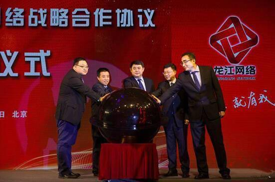 中概股:京东云落实投资东北战略 助力东北经济