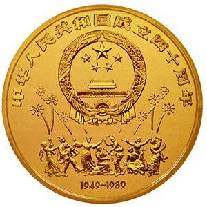 建国40周年20盎司纪念金币品赏析