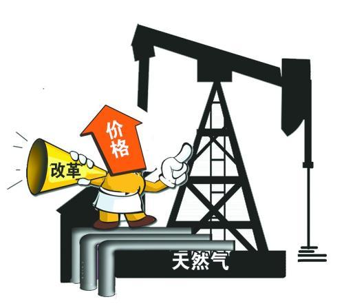 广西壮族自治区天然气管道运输定价成本监审办法