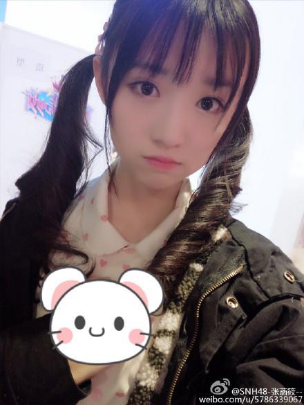 """BEJ48张菡筱吞药自杀 直言自己""""不配做人"""""""