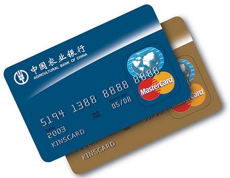 学生如何申请信用卡?