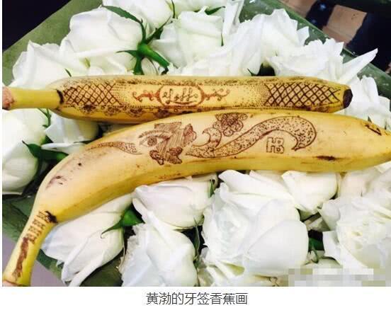 黄渤日本买中国古画 最低都要折合人民币一百万