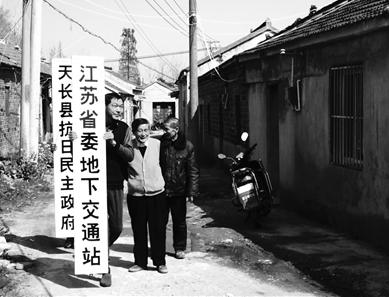 南京一93岁老人突然去世 50万字红色文化材料留后人
