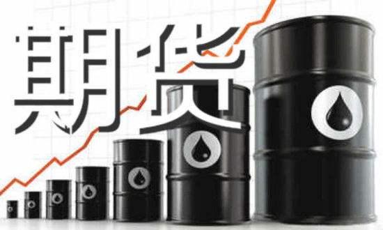 解读中国原油期货 投资重点竟在这里!