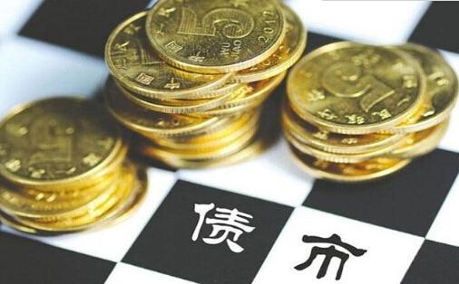 债券市场继续反弹的难度越来越大