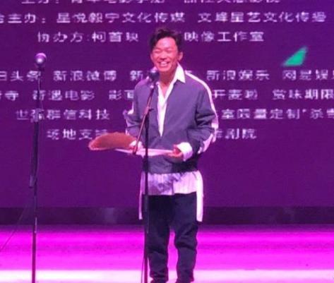 王宝强领最失望导演奖 坦言对不起观众