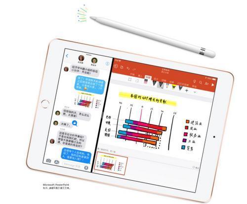 苹果发布新款9.7英寸iPad 提供四种颜色外观