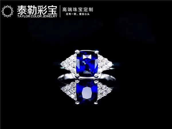 泰勒彩宝:为你展现高贵优雅的贵族蓝宝石世界
