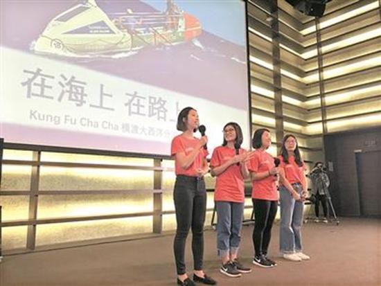 女大学生横渡大西洋 34天里划行5000公里