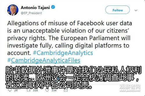 脸书外泄事件发酵 这件事或许没那么简单