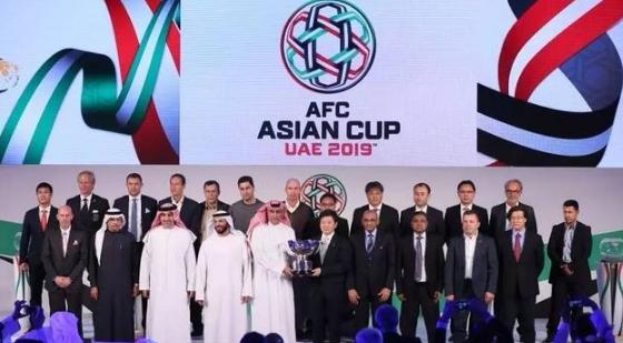 亚洲杯24强出炉 规模堪称空前
