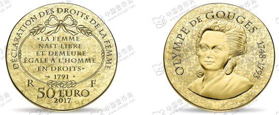 """""""法国女性""""系列纪念币:以奥兰普·德古热为主题人物"""
