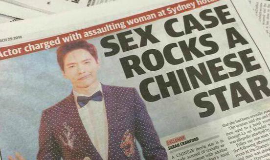 曝高云翔悉尼被捕 涉嫌性侵一名女子