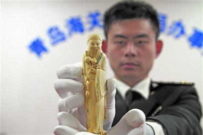 欧洲进境邮包藏象牙雕刻件 重约268克