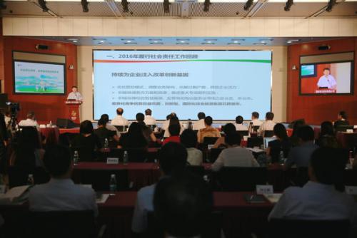 中国核能电力发布2017年度社会责任报告