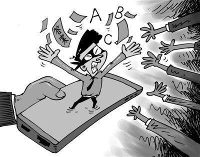高中考试题外泄 印度百万学生将重考