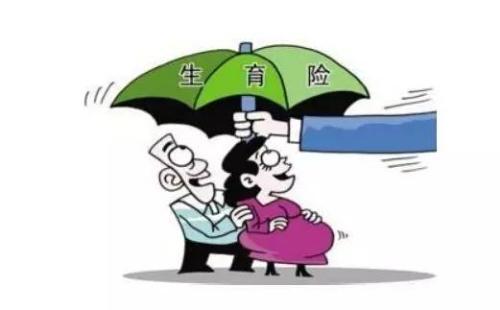 青岛出台生育保险新办法 用人单位欠交需承担法律责任