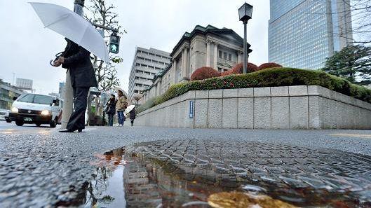 日本央行陷两难境地 超宽松政策提前退场?