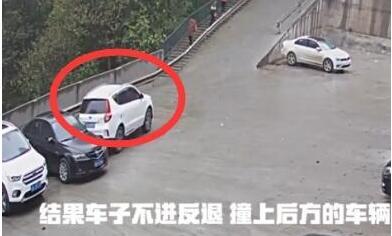 司机爬坡神操作 此事故造成三万元损失