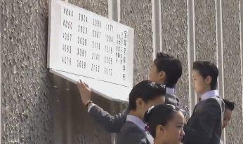 日本艺考现场揭榜瞬间 小姐姐们激动地泪洒当场