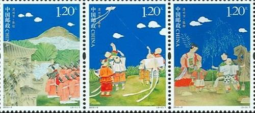 从邮票上看清明节风俗