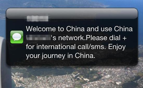 印军收到中国短信 媒体用一句意味深长的话结束了报道