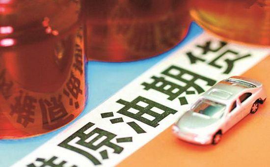 中国原油期货开盘价414元/桶 跌幅持续扩大