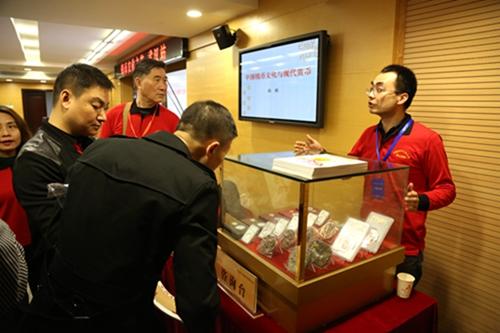"""2018""""钱币文化之旅""""首站活动在武汉举行"""