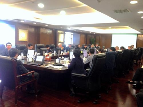 2019年贵金属纪念币项目计划经销商座谈会于北京召开
