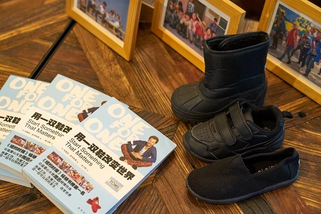 """专访美国TOMS创始人兼""""首席捐鞋官""""Blake Mycoskie"""