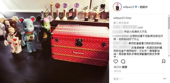 潘玮柏被曝秘恋空姐 女方外型甜美获赞