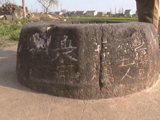 南京一口近千年古井被纳入《不可移动文物目录》