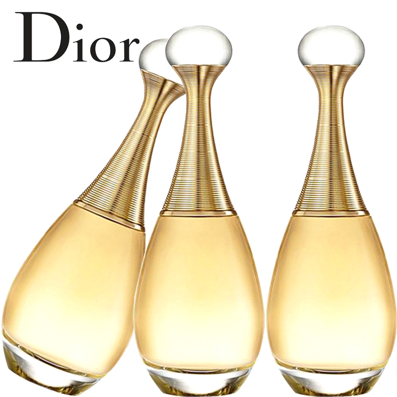迪奥的香水怎么样