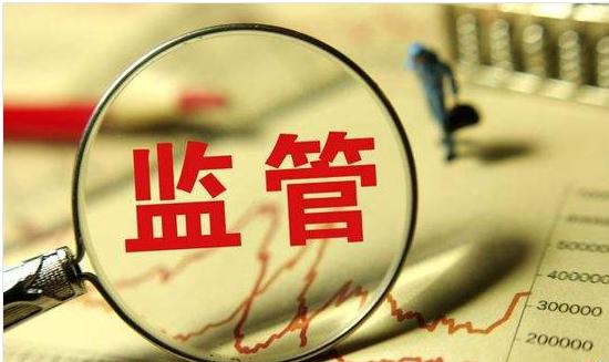 李庚南:金融机构或将告别曾经的创新