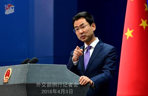 中国攻击日本领土?外交部发言人如何回应?