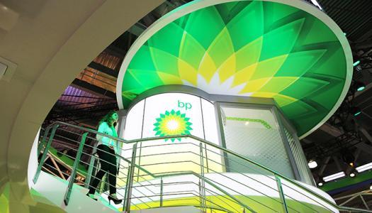 BP:石油需求天然气不会见顶 电车并非末日