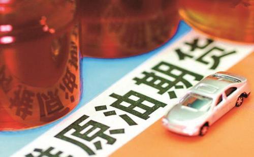中国原油期货收盘再度下跌 逼近400元关口