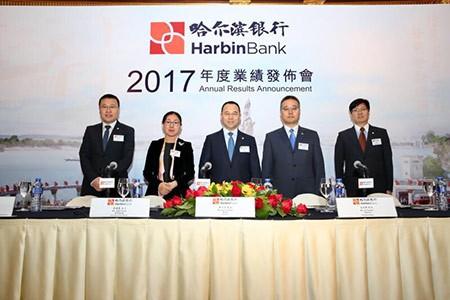 哈尔滨银行个贷不良率攀升