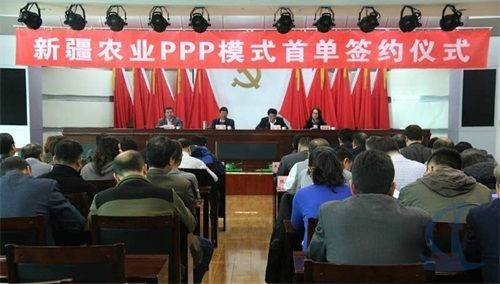 新疆PPP项目停工是怎么回事