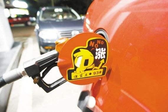 成品油价格调整消息:汽柴油零售价将面临搁浅!